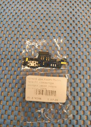 Шлейф для Xiaomi Redmi Note 4x 32gb корректора зарядки, узкий