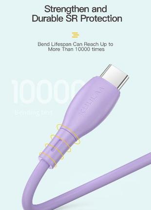 KUULAA жидкий силикон USB Type-C кабель. Длина 25 см.