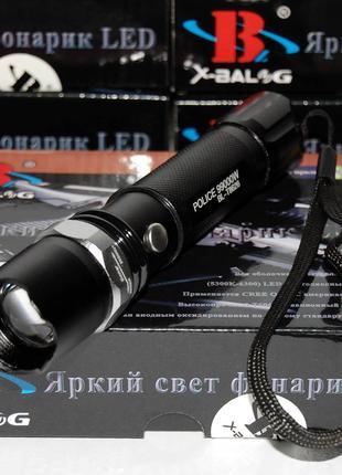 Фонарик аккумуляторный POLICE BL-8626 99000W.