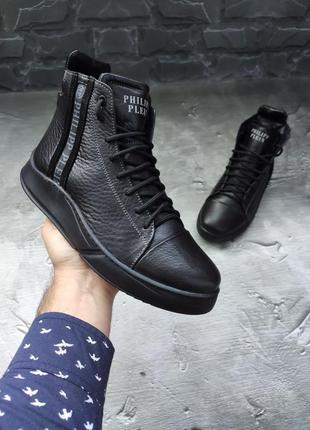 Зимние ботинки philipp plein 🌶