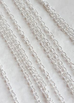 Серебряная цепочка ЯКОРНОГО плетения, 925 проба, 57 см