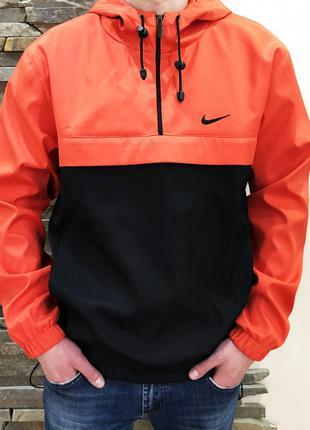 Анорак Nike черно-оранжевый
