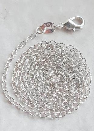 Серебряная цепочка ЯКОРНОГО плетения, 925 проба, 47 см