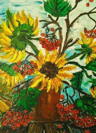 """Картина маслом """"І ставок і млинок і вишневенький садок"""""""