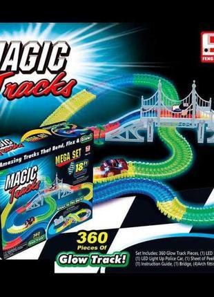 Гоночная трасса Magic Tracks на 360 деталей!!!Оригинал!!!