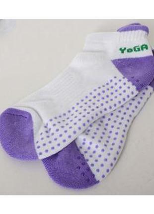 Носки для йоги XIANZUZIA (MS-2864-1)