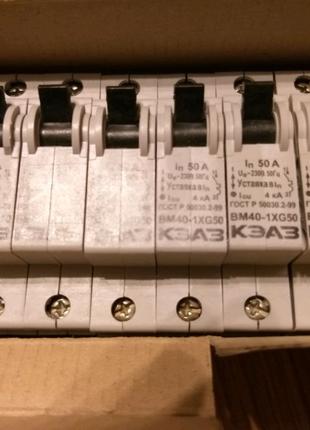 Автоматический выключатель КЭАЗ  на 50Ампер