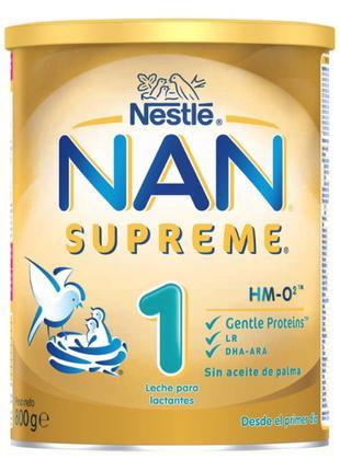 Суміш NAN supreme 1