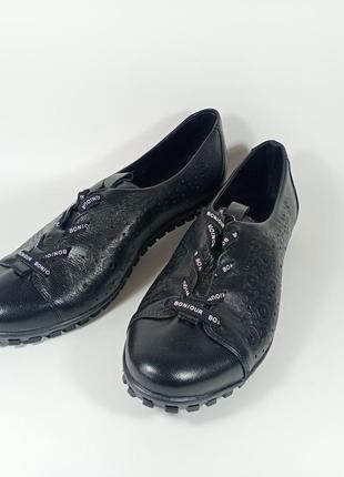 Туфли кожа 42 размер