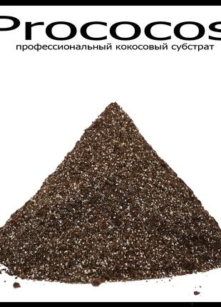 Кокосовый субстрат 10л для гидропоники Прококос. Prococos.