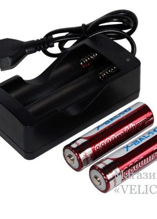 Зарядное устройство + 2 аккумулятора Li-ion 18650 4,2 V