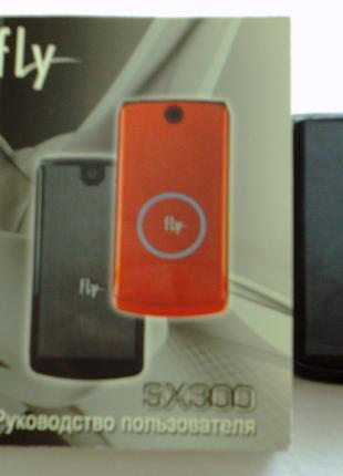 Мобильный телефон Fly SX 300