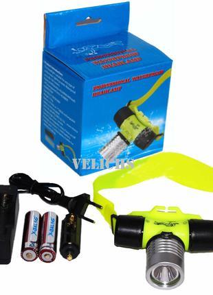 Налобный фонарик для дайвинга Bailong BL-56 (полный комплект)