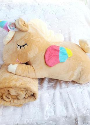 Плед-игрушка-подушка. единорог