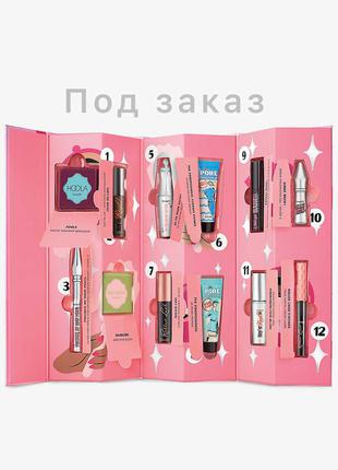 Набор benefit shake your beauty advent calendar 2020 - под заказ.