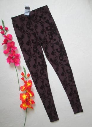 Суперовые леггинсы цвета бургунди с бархатным велюровым цветоч...