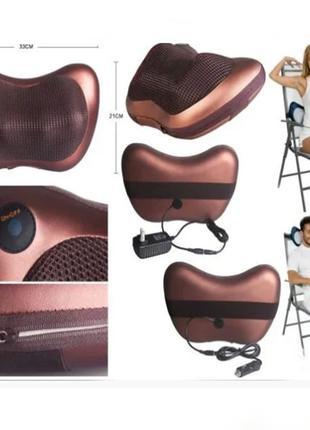 Массажная подушка с инфракрасным подогревом Massage Pillow 8128