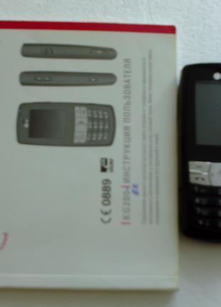 Мобильный телефон LG KG 200