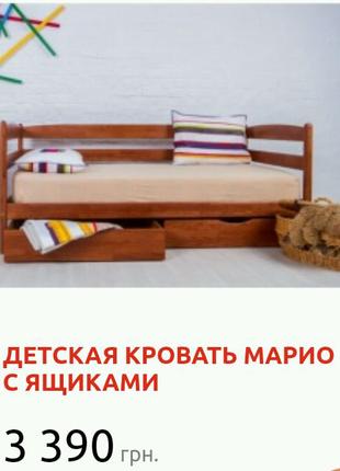 Детская кровать купить