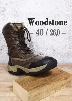 Ботинки Woodstone осень 40