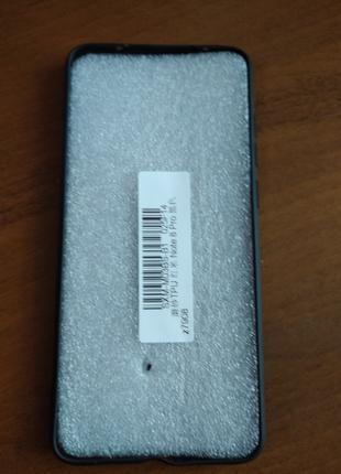 Чехол на телефон Xiomi Redmi Note 8 Pro