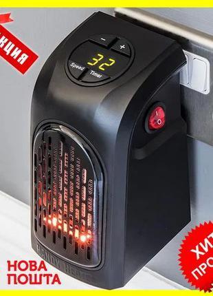Обогреватель 400 вт handy heater дуйка хитер обогревач
