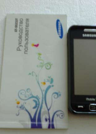 Мобильный телефон SAMSUNG GT-S5233T