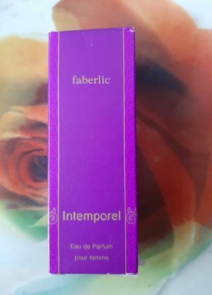 Парфюмерная вода faberlic intemporel