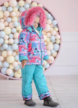 Зимний комбинезон+куртка на девочек
