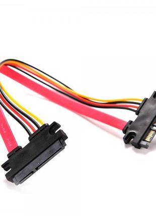 SATA 22 pin (15+7) переходник удлинитель передача данных SSD HDD