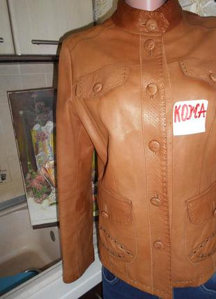# apriori оригинал#винтажная рыжая кожаная куртка #пиджак лайк...