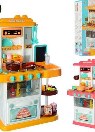 Детская игровая кухня Spraying Kitchen 889-151-152, течет вода