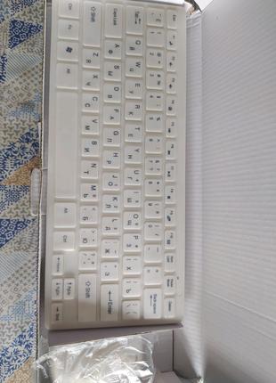 Клавіатура з мишкою