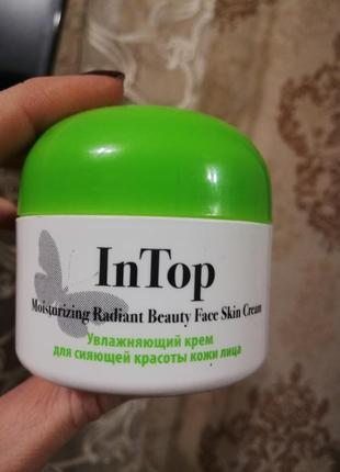 Увлажняющий крем для сияющей красоты кожи лица