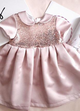 Очаровательное детское празничное платье , 86-92р.