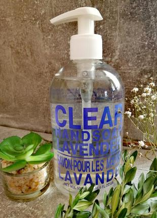 Скидка 2 дня жидкое антибактериальное мыло для рук с лавандой ...