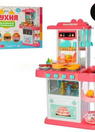 Детская игровая кухня Spraying Kitchen 889-154 течет вода, свет