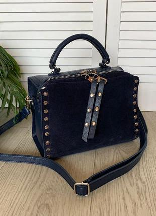 Женская сумка кросс-боди замшевый чемоданчик в синем цвете