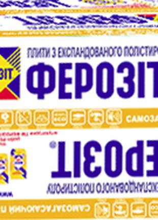 Пенопласт Ферозит ЭКСТРА М35 100мм лист