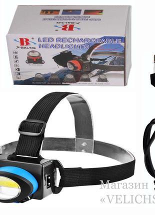 Налобный аккумуляторный фонарик Bailong BL-539-С-COB