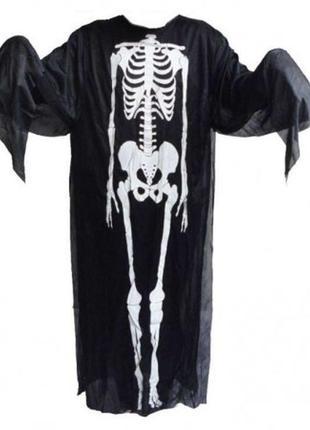 Маскарадный костюм плащ скелета хэллоуин