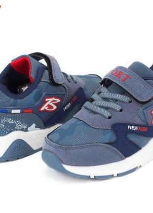 Кроссовки на мальчика Jong-Golf  28-30 размер