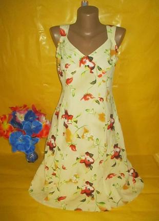 Очень красивое женское платье !!!!