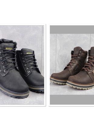 ботинки зимние кожаные высокие
