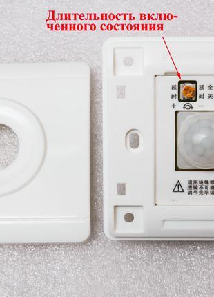 Регулируемый датчик движения выключатель 220В S018T