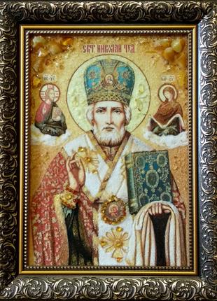 Ікона Миколая Чудотворця 20*30см