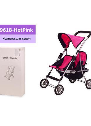 Коляска 9618-Hot pink мет, прогулочная, двойная, спинка регулируе