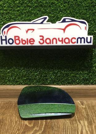 Стекло зеркала вкладыш Новое Skoda Octavia A5 Шкода Октавия А5