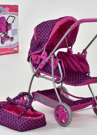 Игрушечная коляска для кукол (FL 8172-2)