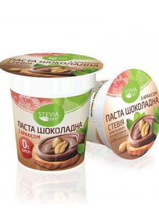 """Паста шоколадна з арахісом """"STEVIA"""", 130 г"""